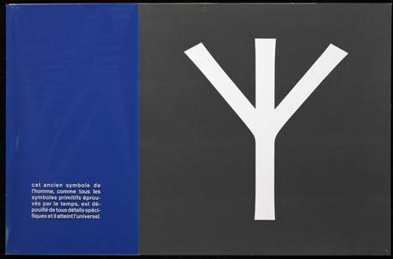 Maquette pour le logo de Terre des Hommes (Expo 67). Carton 1, le symbole
