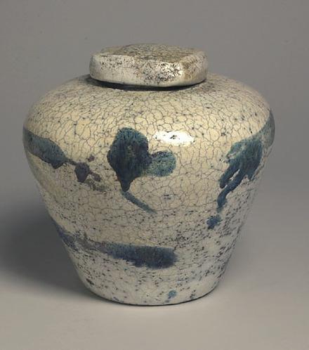 Vase et son couvercle