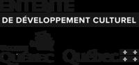 Entente de développement culturel Ville de Québec / Québec