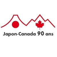 Consulat général du Japon à Montréal